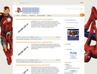 prostart.ucoz.ru screenshot