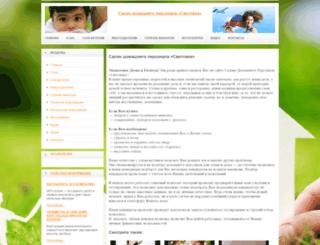 prosto-site.ru screenshot