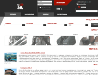 prostobike.com screenshot