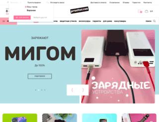 prostocase.ru screenshot