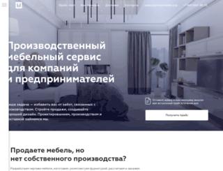 prostomebel.org screenshot
