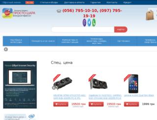 prostoshara.com screenshot