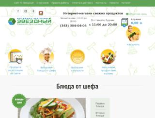 prostoudobno.ru screenshot