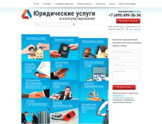 prostourist.ru screenshot