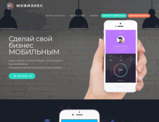 prosument.ru screenshot