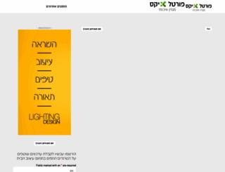 protalix.co.il screenshot