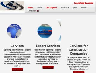 proteas.org screenshot