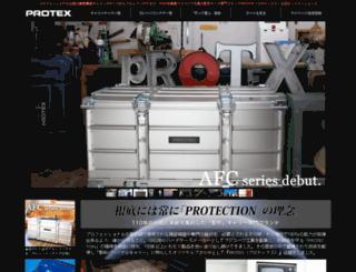 protex-shop.jp screenshot