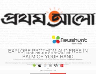 prothom-alo.newshunt.com screenshot