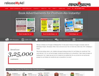 prothomalo.releasemyad.com screenshot