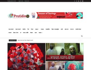 protidinbd.com screenshot