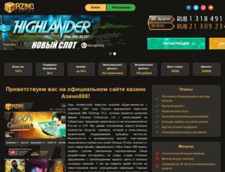 protiv-putina.ru screenshot