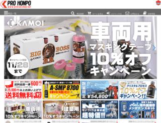protoolshop.net screenshot