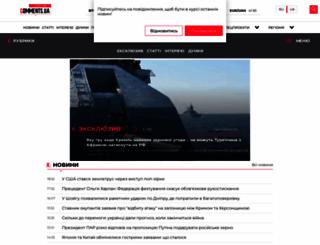 proua.com screenshot