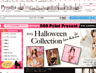 proudia.tv screenshot