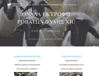 provata.gr screenshot