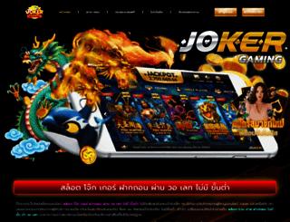 provenpheromones.com screenshot