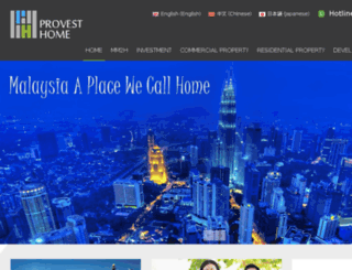 provesthome.com screenshot
