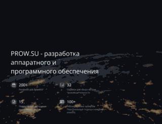 prow.su screenshot