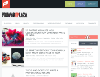 prowareplaza.blogspot.in screenshot