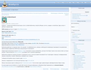 prowww.flibusta.net screenshot