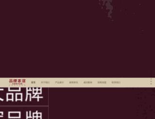 proxies4google.com screenshot
