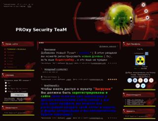 proxy-team.ucoz.ru screenshot