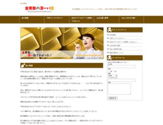 proxyservertoplist.com screenshot