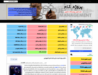 prozhe.com screenshot