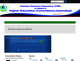 prr.hec.gov.pk screenshot