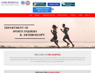 prshospital.com screenshot