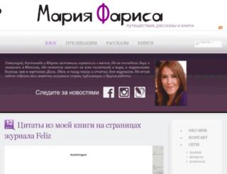 prueba.mariafariza.com screenshot
