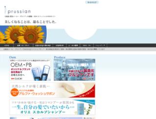 prussian.co.jp screenshot