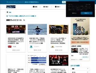 prw.kyodonews.jp screenshot