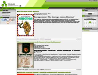 prz.at.ua screenshot