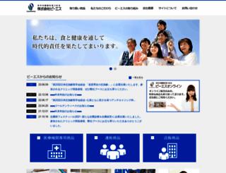 ps-corp.co.jp screenshot