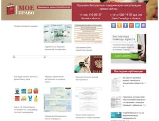 ps-journal.ru screenshot