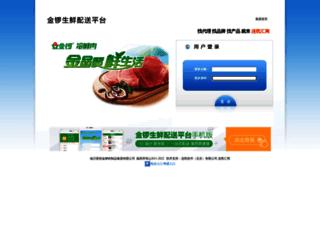 ps.jinluo.cn screenshot