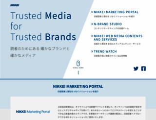 ps.nikkei.co.jp screenshot