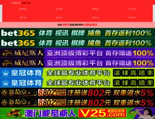 ps020.com screenshot