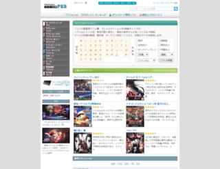 ps3-collection.net screenshot