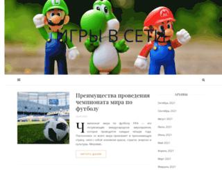 ps4club.ru screenshot