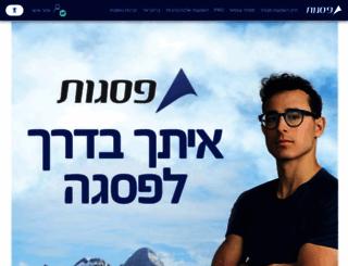 psagot.co.il screenshot