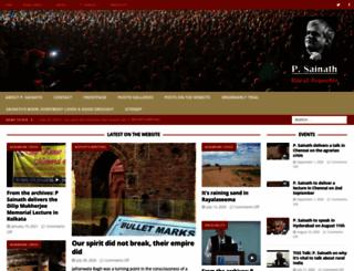 psainath.org screenshot