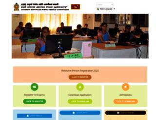 psc.sp.gov.lk screenshot