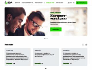 pscb.ru screenshot
