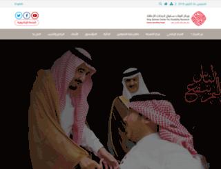pscdr.org.sa screenshot