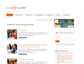 pscexams.com screenshot