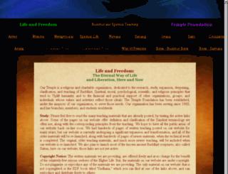 pscms.uits.edu.bd.org screenshot