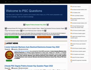 pscquestion.com screenshot
